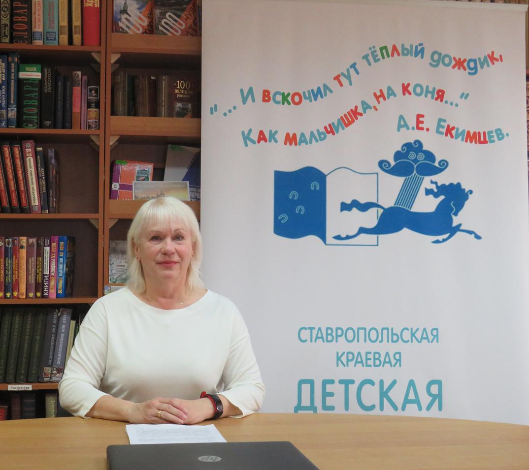 20201216-Онлайн-лекция «А. И. Солженицын- служение истине»-pic1