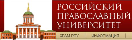 V-Logo-рпу_рф