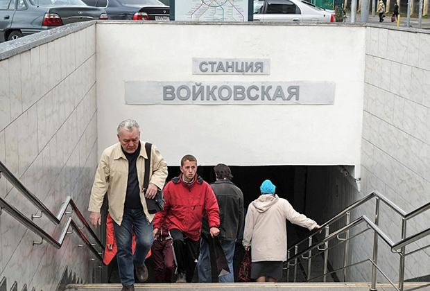 20151116-Войковская