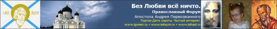 V-Logo-cirota_ru