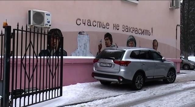 20210121-В Курске участились случаи вандализма-p00