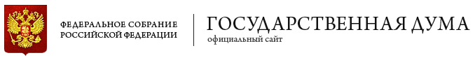 V-logo-duma_gov_ru