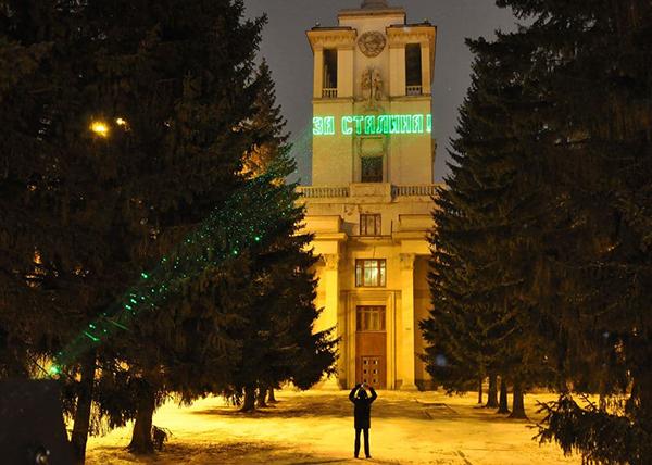 20201221_08-49-В центре Екатеринбурга появился призрак Сталина-pic2