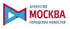 20170127-Агентство городских новостей Москва