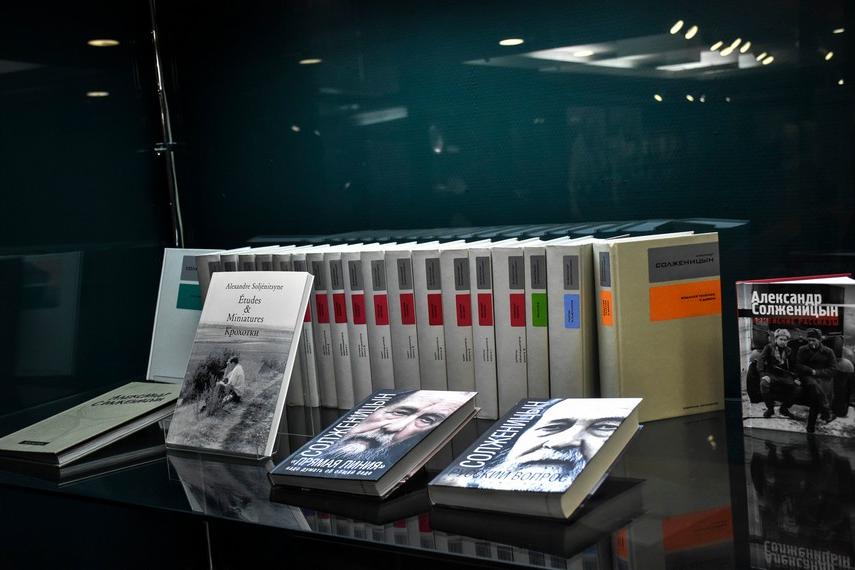 20210126-«Слово правды- к 50-летию присуждения Нобелевской премии Александру Солженицыну. 1970–2020» -pic13