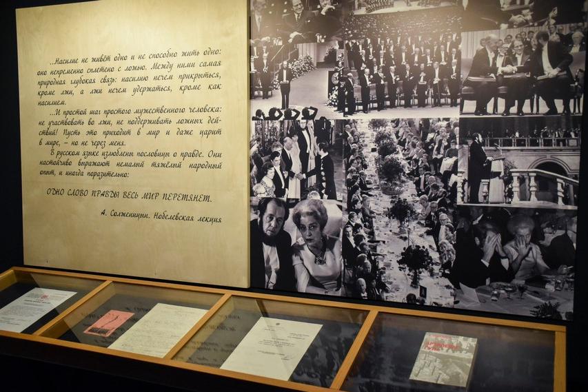 20210126-«Слово правды- к 50-летию присуждения Нобелевской премии Александру Солженицыну. 1970–2020» -pic23