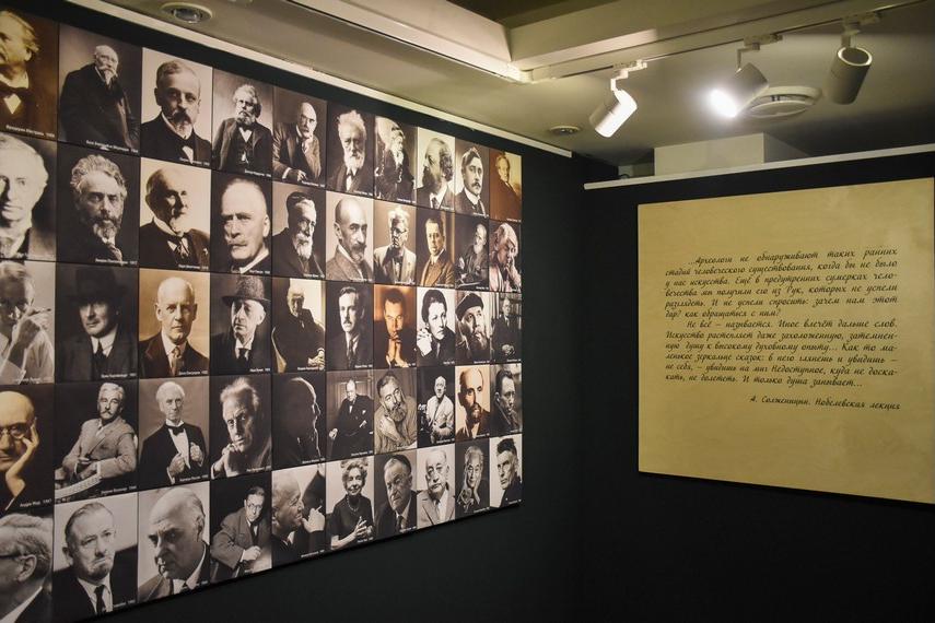 20210126-«Слово правды- к 50-летию присуждения Нобелевской премии Александру Солженицыну. 1970–2020» -pic31