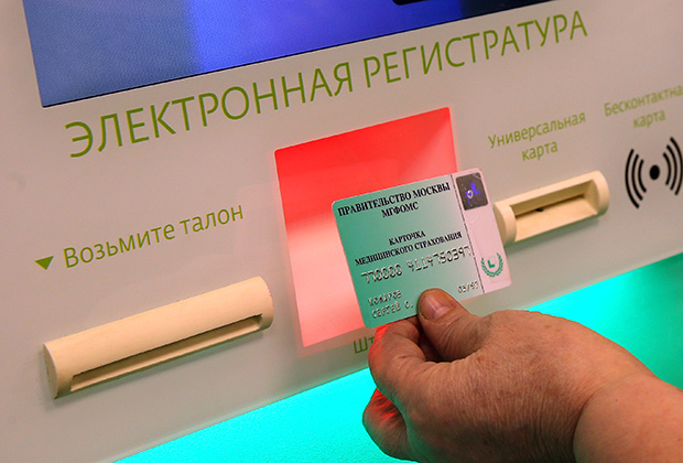 20151116-Электронная регистратура