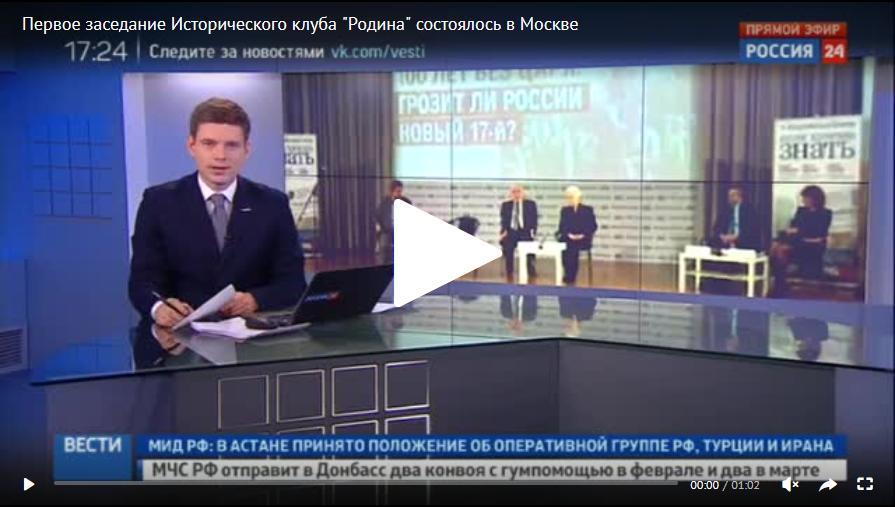 20181211-«В Америке Солженицын тоже не пришелся ко двору»-scr1