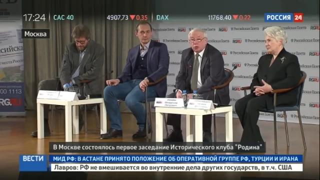 20181211-Первое заседание Исторического клуба -Родина- состоялось в Москве-pic2