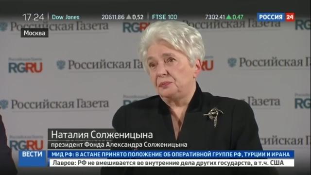20181211-Первое заседание Исторического клуба -Родина- состоялось в Москве-pic3