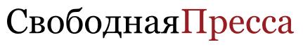 V-logo-svpressa_ru