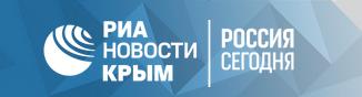 V-logo-РИА Новости Крым