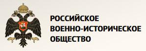 V-logo-РВИО-20170206