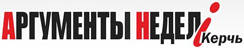 V-logo-Аргументы недели-Керчь