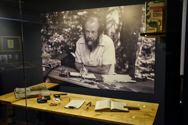 20210126-«Слово правды- к 50-летию присуждения Нобелевской премии Александру Солженицыну. 1970–2020» -pic01