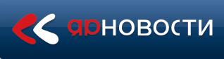V-logo-ЯРНОВОСТИ