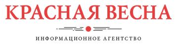 V-logo-ИА Красная Весна