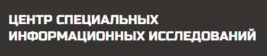 V-logo-csir_ru