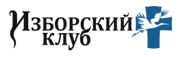 V-logo-Изборский клуб