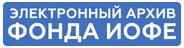 V-logo-arch2_iofe_center