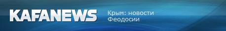V-logo-kafanews_com