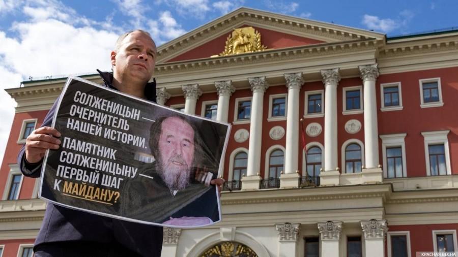 20180428_13-22-«Суть времени» продолжает протесты против «года Солженицына»-pic1