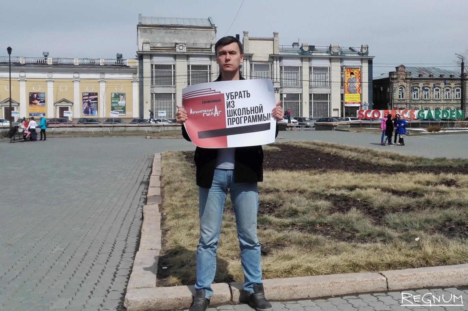 20180428_12-27-«Мифотворцам — нет!» — в Челябинске прошел пикет против года Солженицына-pic1