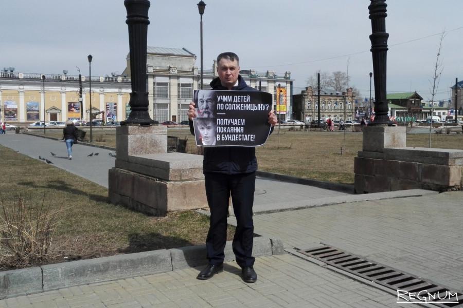 20180428_12-27-«Мифотворцам — нет!» — в Челябинске прошел пикет против года Солженицына-pic2