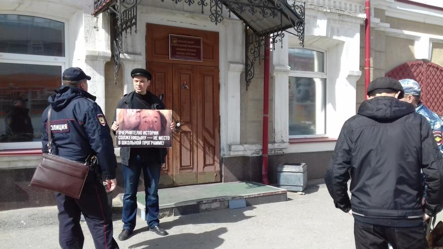 20180428_18-36-«Оправдывал власовцев»- в Кургане протестуют против «года Солженицына»-pic1
