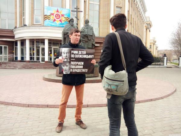20180428_13-29-Саратовцы выступили против «года Солженицына» и бренда «Солженицын»-pic3