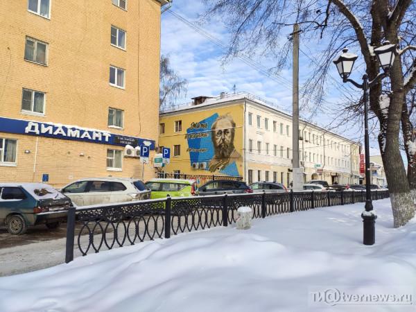 20210222_20-04-В Твери опять осквернили портрет Александра Солженицына-pic2