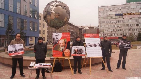20180428_19-02-Новосибирские активисты против увековечивания памяти Солженицыну-pic1