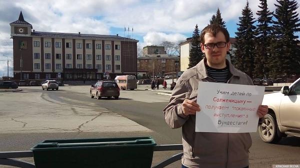 20180428_19-05-В Первоуральске выступили против воспитания детей на Солженицыне-pic1