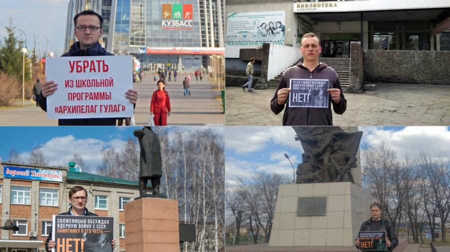 20180428_19-18-В Кузбассе активисты выступили против празднования «года Солженицына»-pic5
