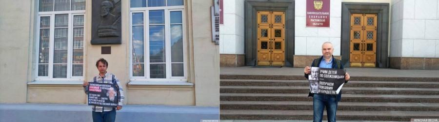 20180428_20-23-В Ростове протестуют против увековечения Солженицына-pic3