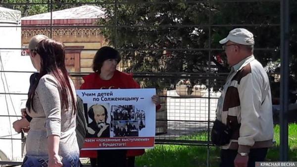 20180428_21-56-Против популяризации Солженицына выступили в Новороссийске-pic1