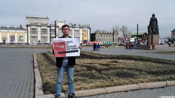 20180429_12-12-Челябинск против возвеличивания Солженицына-pic1