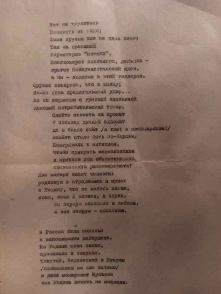 20210304_01-00-Под Кишиневом открывается Ленинская комната-pic22