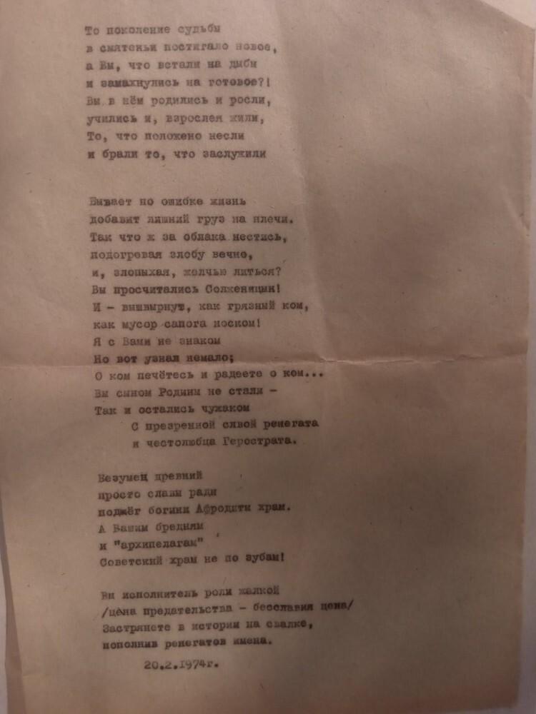 20210304_01-00-Под Кишиневом открывается Ленинская комната-pic23