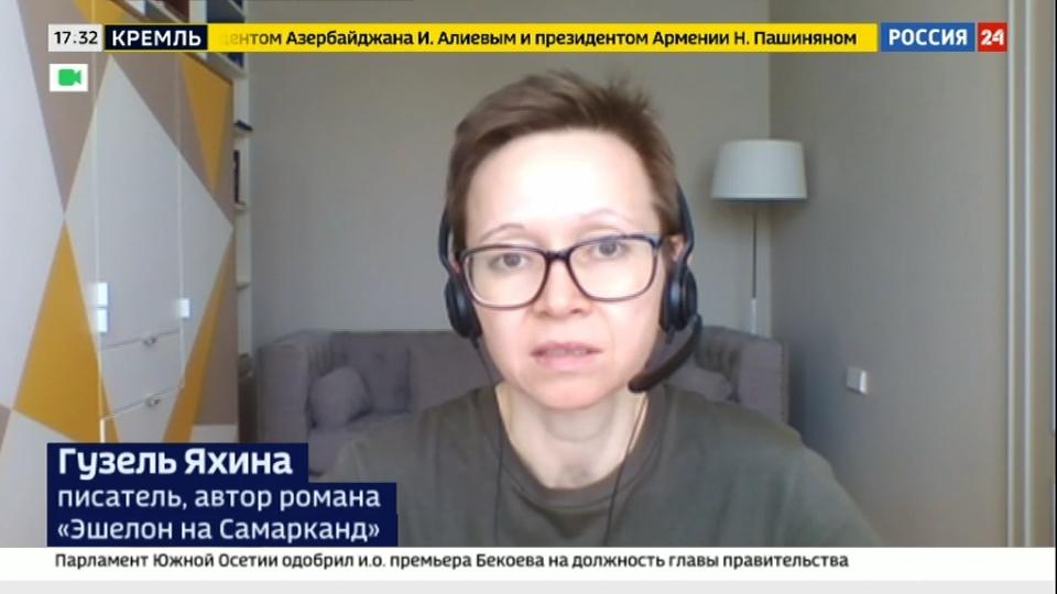20210312_17-38-Гузель Яхину обвинили в плагиате и незнании истории. Новости на -России 24-pic3