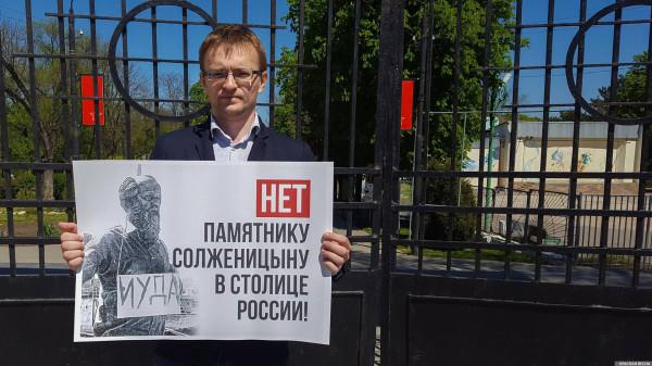 20180430_16-12-Устанавливать памятники Солженицыну недопустимо — считают в Таганроге