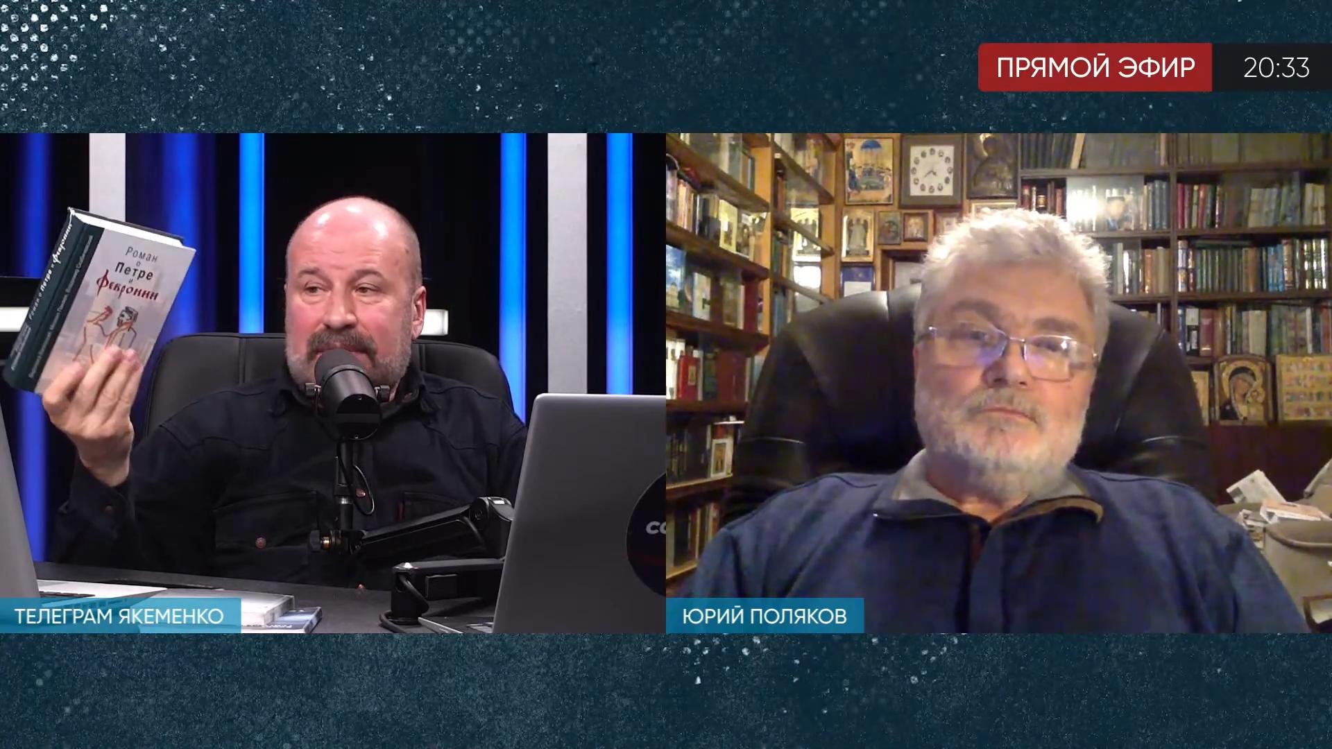 20210316-Импотенты от литературки - «Новая газета» протухла - Наши с Борисом Якеменко-pic2