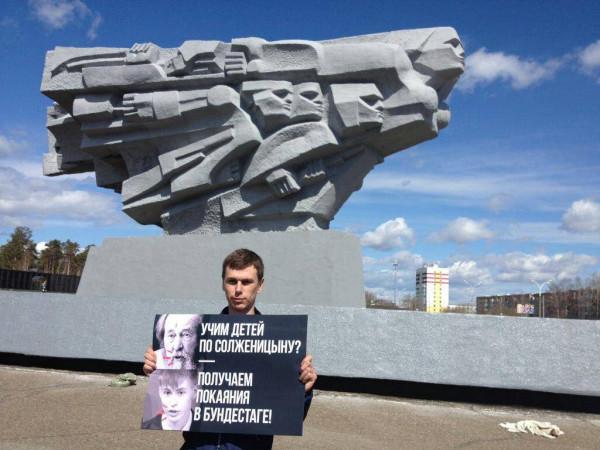 20180430_00-37-«Суть времени»- Петербург против лжи Солженицына, против переименований-pic5