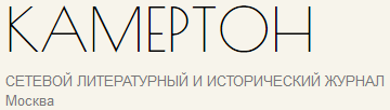 V-logo0webkamerton_ru