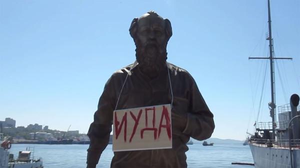 20150908_11-05-Во Владивостоке осквернен памятник Александру Солженицыну-v2