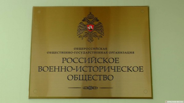 20210317_20-26-В Новосибирске РВИО захотело переименовать площадь Свердлова-pic1