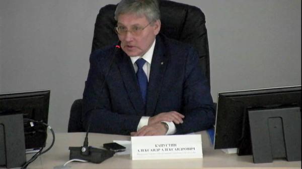 Выступление Александра Капустина