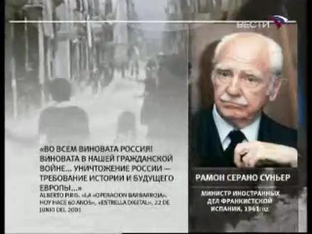 20080831_16-30-Русофобия- история и современность-scr08
