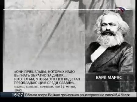 20080831_16-30-Русофобия- история и современность-scr19